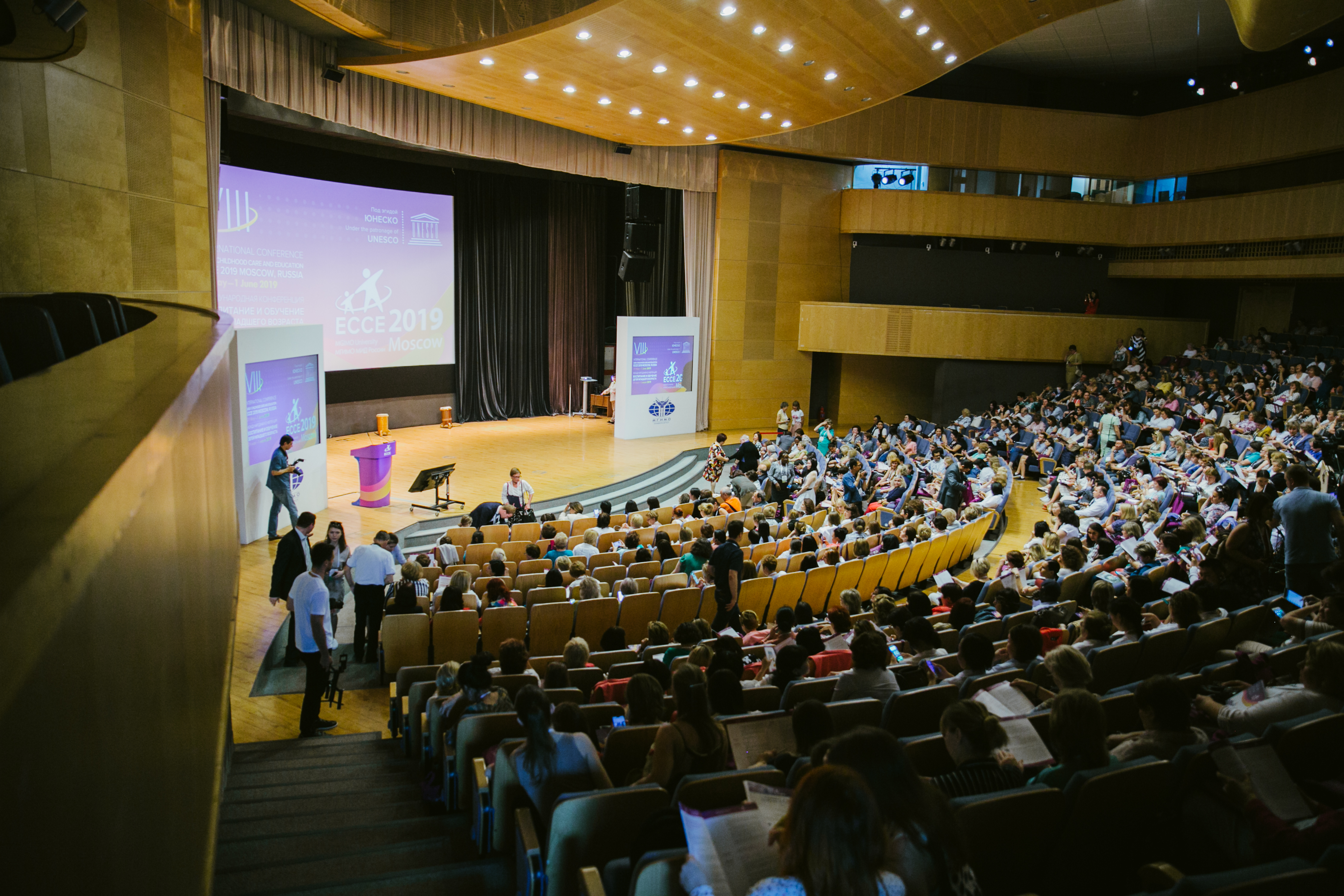 "10th International Conference ""Early Childhood Care and Education"" is held in Moscow"